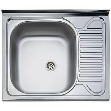 Kevmil K-60x60 teletetős egymedence csepptálcás rozsdamentes mosogató - csepptálca jobb oldalon