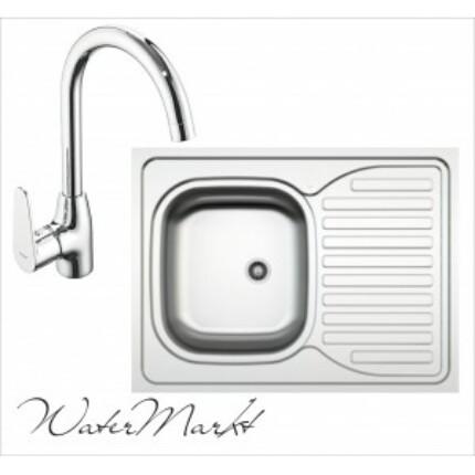 Kevmil teletetős egymedencés csepptálcás 60x80 cm-es rozsdamentes mosogató + Ferro BAG4 íves csaptelep