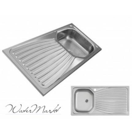 Kevmil teletetős egymedencés csepptálcás 50x100 cm-es rozsdamentes mosogató