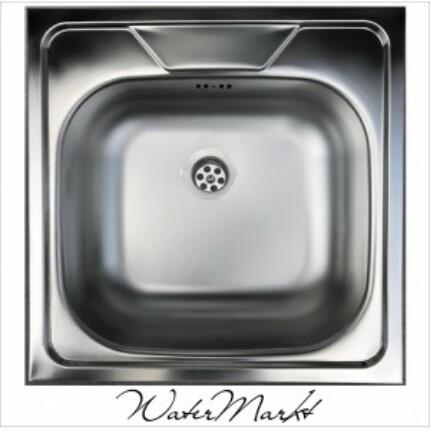 Kevmil egymedencés teletetős 50x50 cm-es rozsdamentes mosogató
