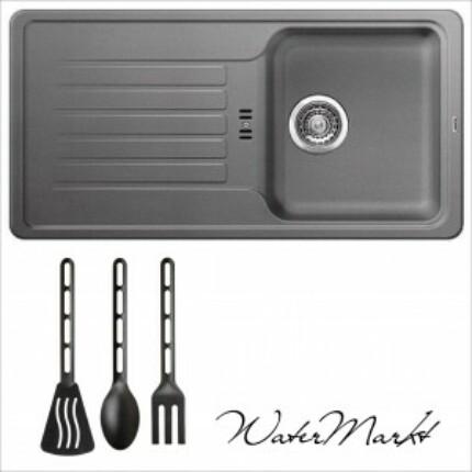 BLANCOFAVOS 45 Silgranit mosogatótál + ajándék konyhai kiszedő készlet - alumetál